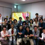 Radical Joy For Hard Times Stories Osaka